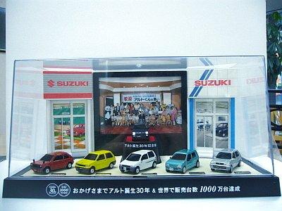 アルト誕生30年&世界で販売台数1000万台達成記念 ミニカー